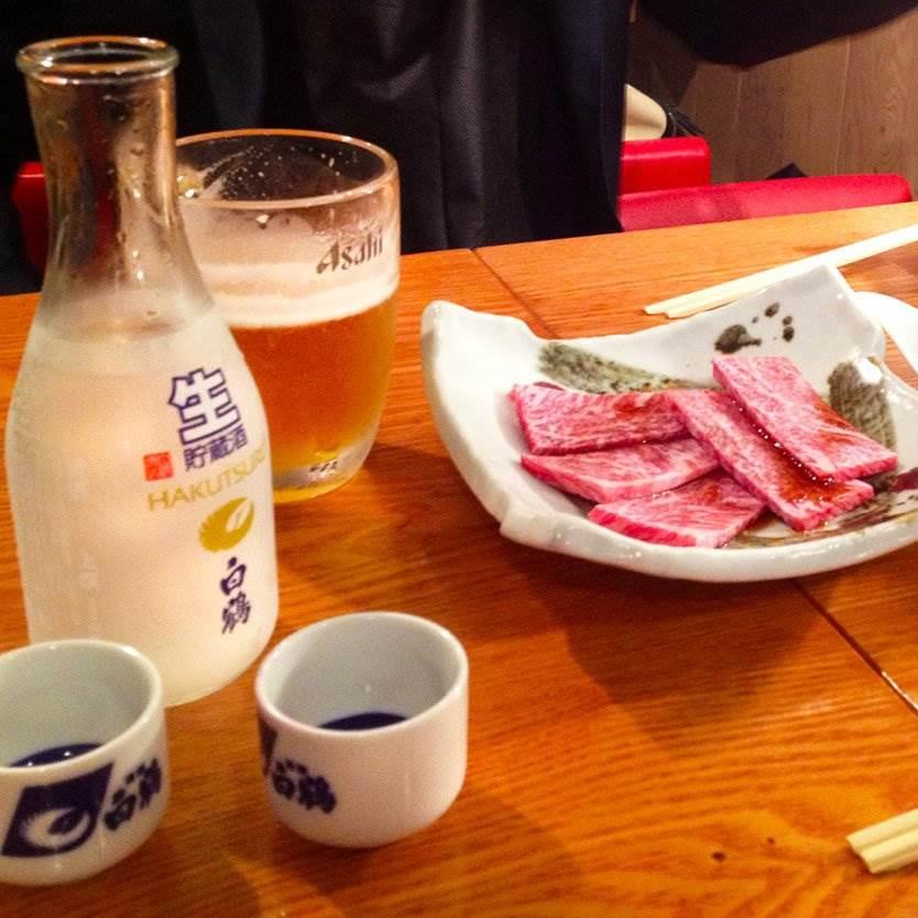 Wagyu Beef & Sake
