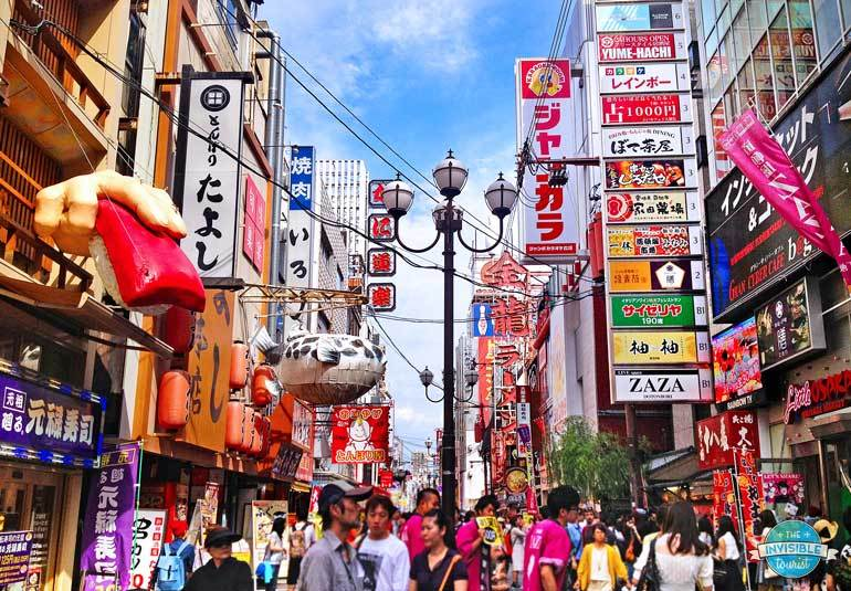 The main street, Dotonbori, is just a few steps away from Cross Hotel Osaka