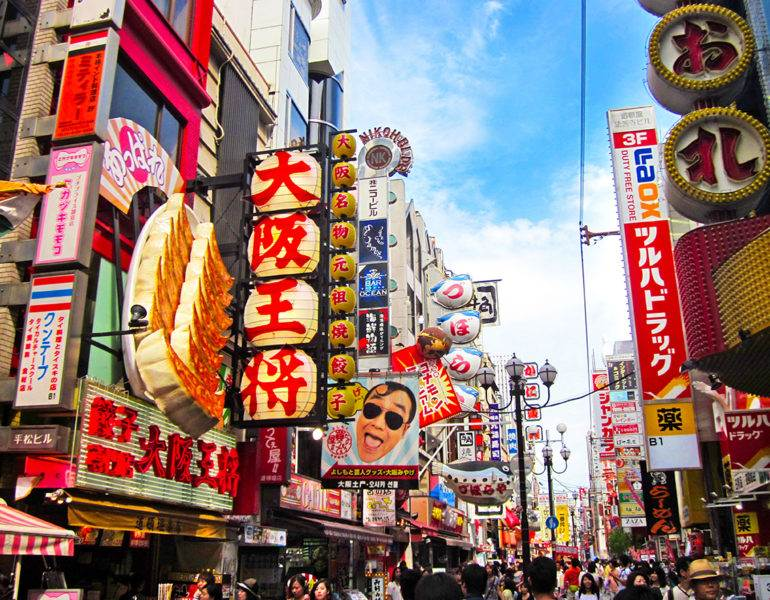 18 Astonishing Reasons to Visit Japan... Right Now | The Invisible Tourist