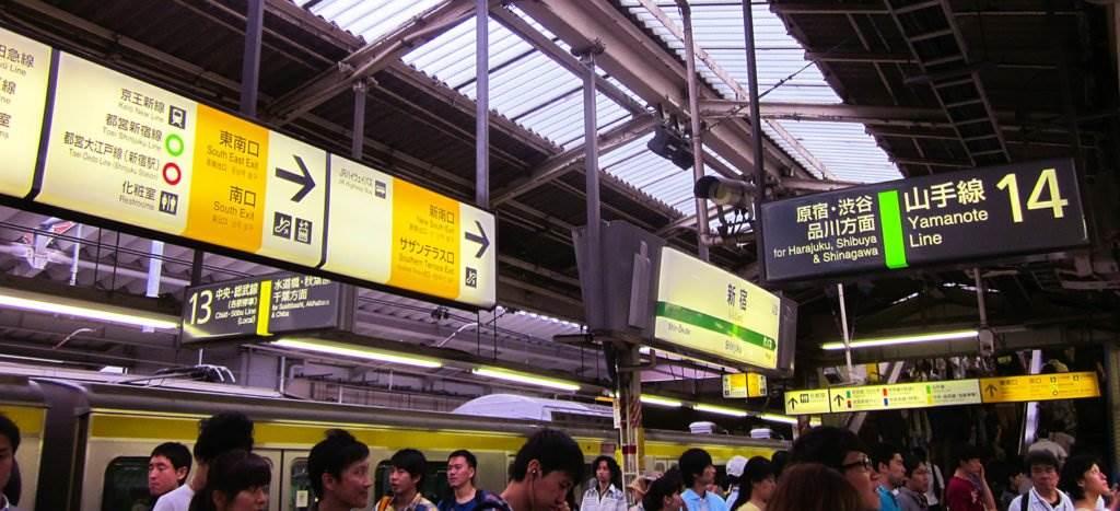Japanese Metro Signs