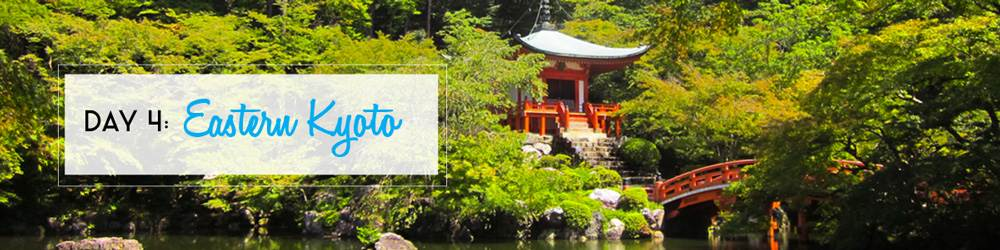 Kyoto Day 4: Southern Kyoto