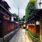 Kyoto Hidden Gems You Won't Want To Miss
