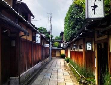 Hidden Gems of Kyoto You Won't Want to Miss | The Invisible Tourist