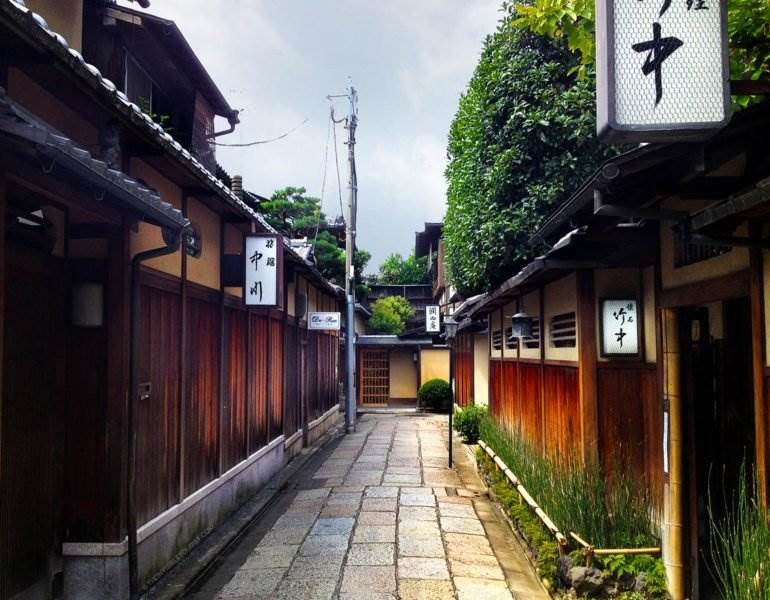 Hidden Gems of Kyoto You Won't Want to Miss  The Invisible Tourist