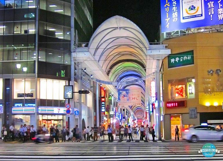 Hondori Shopping Arcade, Hiroshima