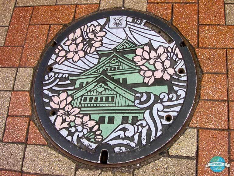 Couverture du trou d'homme d'Osaka