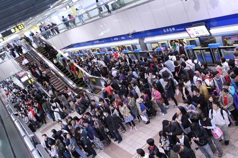 MRT Lines