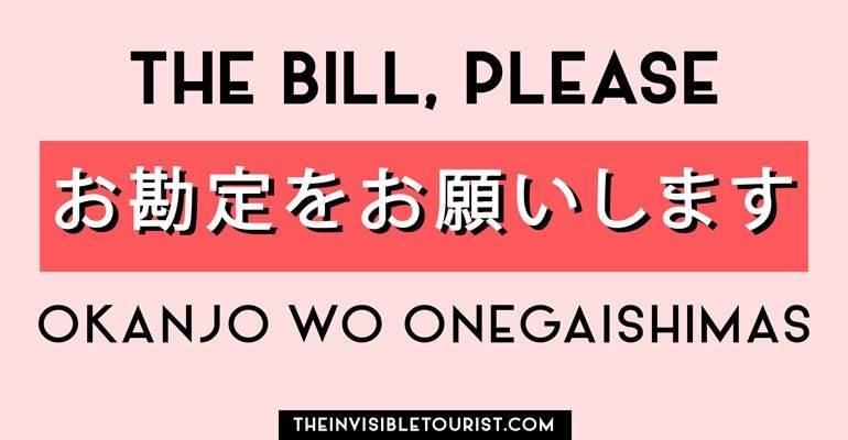 #thebillplease #japanese