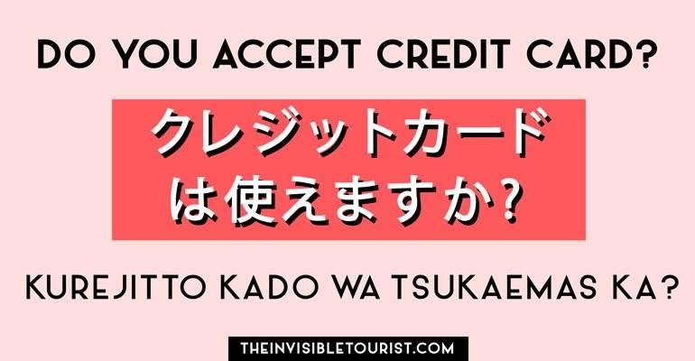 #creditcard #japanese