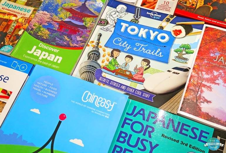 Books for planning a trip to Japan