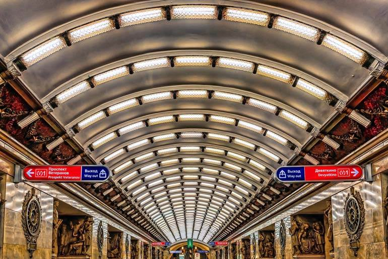 St Petersburg Metro Station