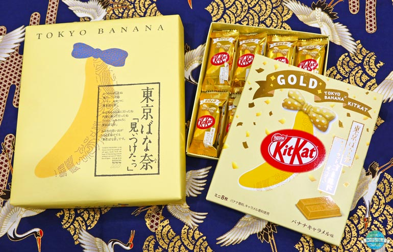 Tokyo Banana is one of the iconic Japanese snacks