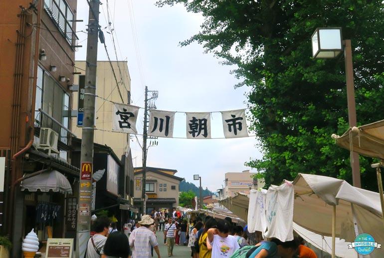 Miyagawa Morning Market is a must for any 2 day Takayama itinerary