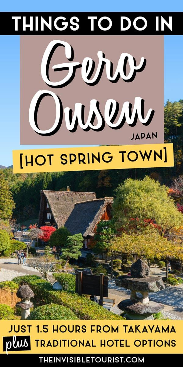 Relaxing Things to Do in Gero Onsen, Gifu's Finest Hot Spring Town   The Invisible Tourist